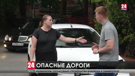 В Ялте с начала года случилось 90 дорожно-транспортных происшествий