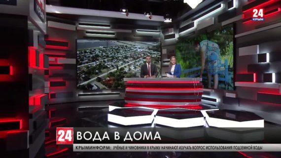 Новый магистральный трубопровод в селе Изобильном Нижнегорского района открыт