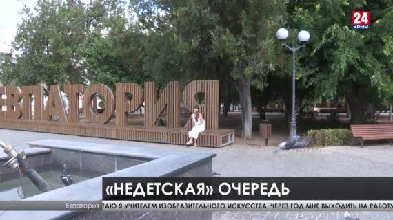 Более двух тысяч мест появятся в детских садах Крыма до конца этого года