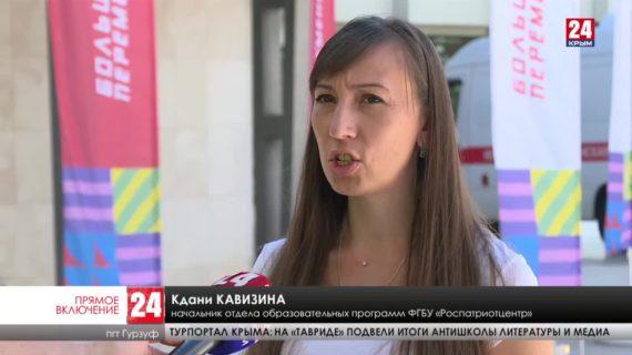 Победителей конкурса «Большая перемена»  ждет приз – миллион рублей