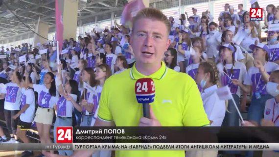 Миллион школьников приняли участие во всероссийском конкурсе «Большая перемена»