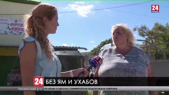 В Ленинском районе восстановят больше двадцати километров дорог
