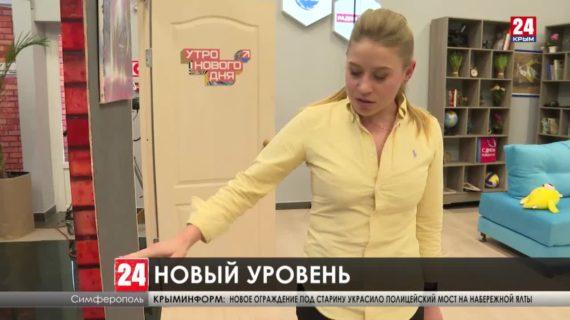 Представители пресс-служб крымских ведомств посетили телерадиокомпанию «Крым»