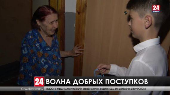 Симферопольский школьник помогает пожилым людям доставлять воду