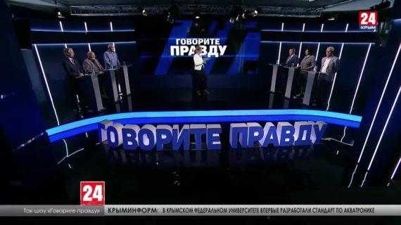Необходимый Крыму дождь планируют вызывать искусственно