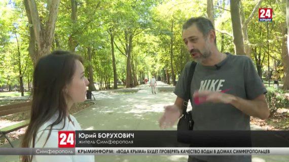 Каждый день почти 50 тысяч крымчан оплачивают проезд в общественном транспорте бесконтактной картой