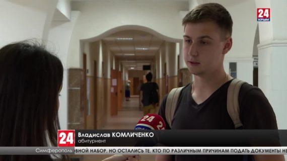 Донабор на вакантные места открыт в крымских вузах