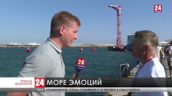 В центре Ялты подходит к финалу Кубок мира по хай-дайвингу
