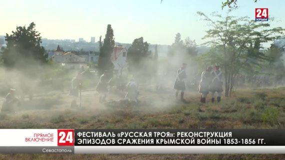 Реконструкция эпизодов сражения Крымской войны началась в Севастополе