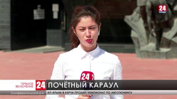 В Мемориальном комплексе «Концлагерь «Красный» открыли Вахту Памяти