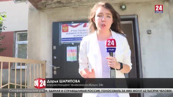 Выборы депутатов проходят в Гвардейском, Симферопольском и Раздольненском избирательных округах