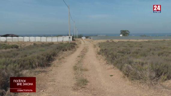 Владельцы участков в посёлке Учкуевка не могут получить разрешение на застройку