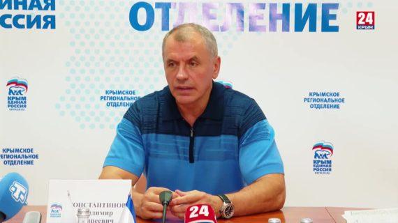 В Крыму подвели итоги трёх избирательных кампаний