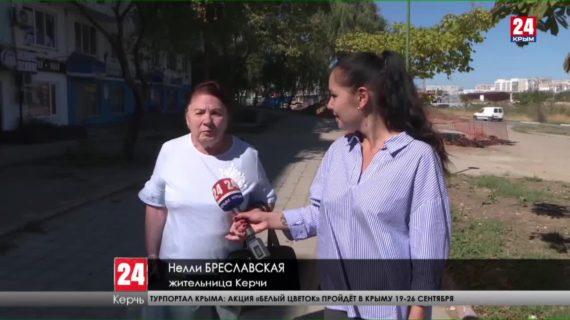В Керчи заканчивают подготовку к отопительному сезону