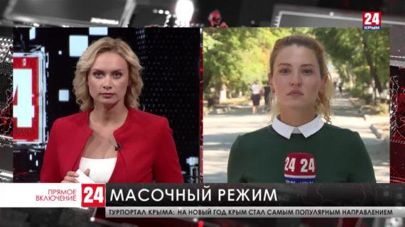 В Кировском районе проверяют соблюдение масочного режима