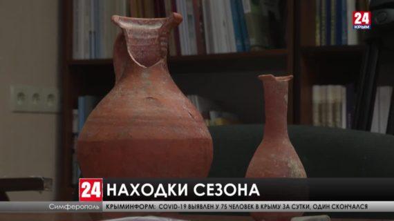 Сезон археологических раскопок в Крыму завершён