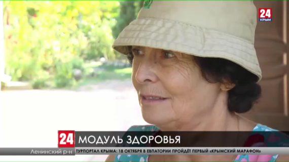 Жители Ленинского района скоро будут получать медицинскую помощь в комфортных условиях рядом с домом