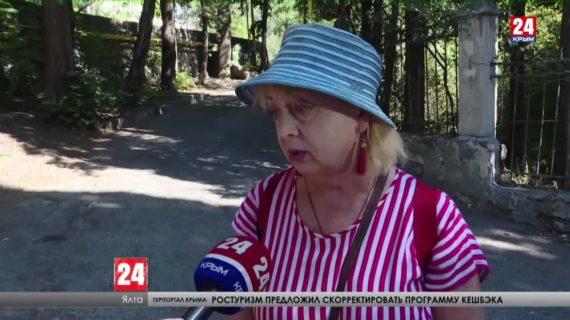 В Ялте участились случаи самовольного бронирования парковочных мест
