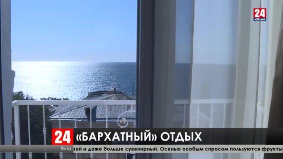 В «бархатный» сезонв Крым приедет более миллиона туристов