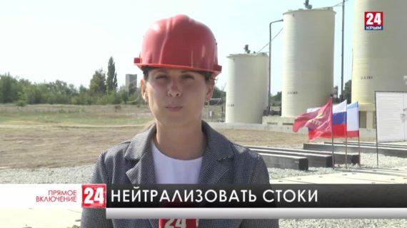 На заводе «Титан» построена новая станция нейтрализации стоков