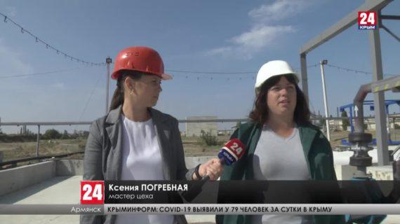 На заводе «Титан» построили первую линию станции нейтрализации заводских стоков