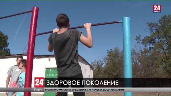 В Керчи впервые появится модульный спортивный комплекс