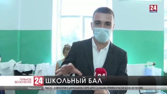 В Феодосии продолжается благотворительная акция «Белый Цветок»