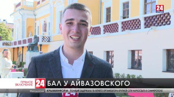В Феодосии целый день проходит благотворительная акция «Белый цветок»