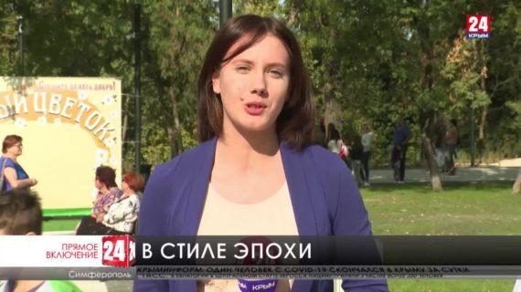 """Акция """"Белый цветок"""" стартовала в Симферополе"""