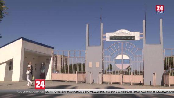 Когда обновленные стадионы на  севере Крыма примут первые соревнования?