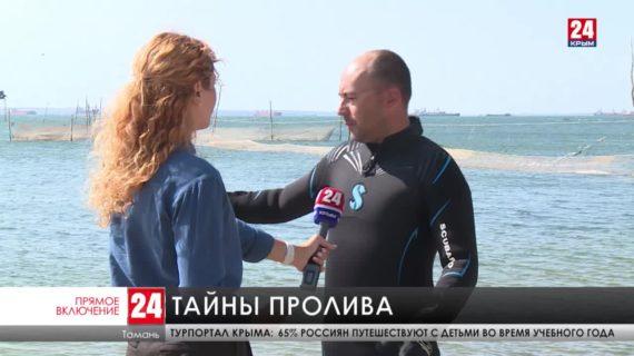 В Керченском проливе обнаружили затонувшее судно 19 века