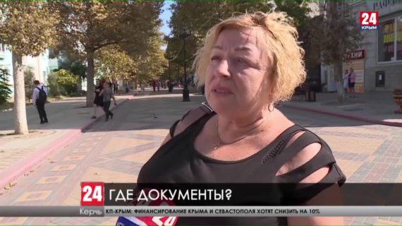 В Керчи выявили десять самовольных построек