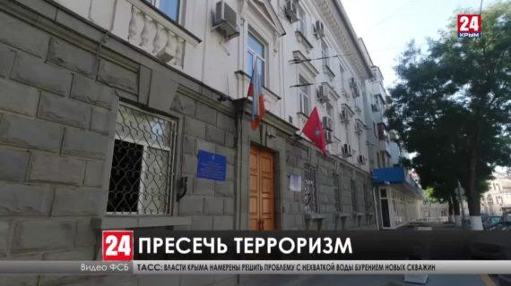 Сотрудники Федеральной службы безопасности задержали украинских националистов