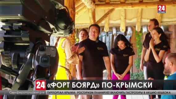 Стартовали съёмки нового телепроекта «Золото викингов»