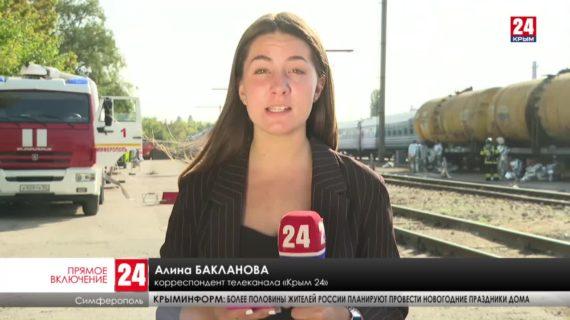 В Симферополе прошли учения по ликвидации последствий чрезвычайной ситуации, связанной с розливом нефти