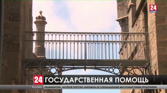 Президент России распорядился выделить дополнительные деньги на обновление Воронцовского дворца в Алупке