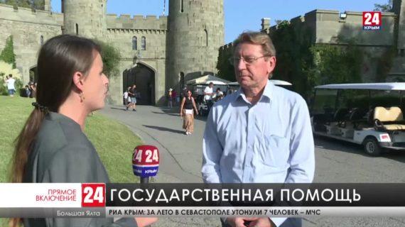 Президент России поручил выделить средства на реставрацию Воронцовского дворца