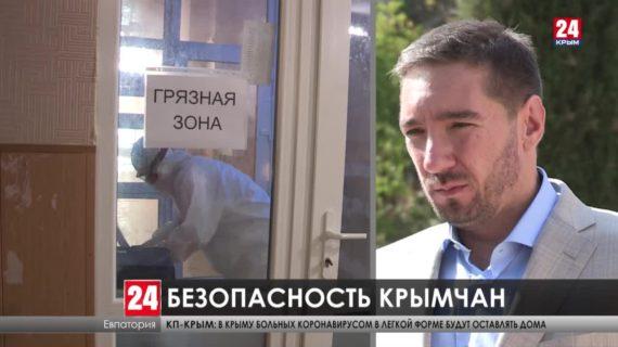 Крымские предприятия будут закрывать за несоблюдение требований Роспотребнадзора