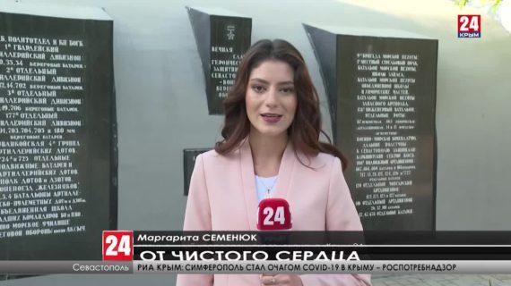 Памятники и мемориалы Великой Отечественной войны в Севастополе приводят в порядок