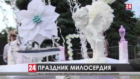На акции «Белый цветок» в Керчи собрали больше 2 миллионов рублей