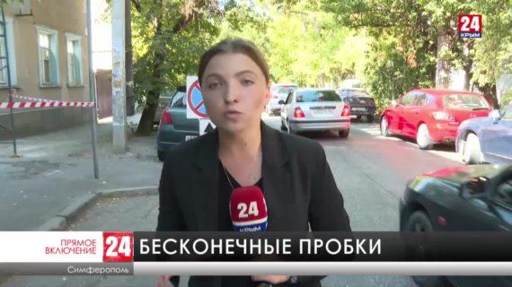 Симферополь остановился из-за  автомобильных пробок