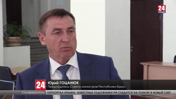 Власти Крыма взяли на особый контроль вопрос о расселении из аварийного жилья