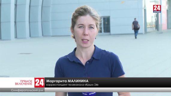 В Крым приехала ещё одна группа медиков Федерального медико-биологического агентства