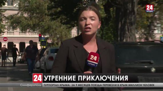 Ремонт дороги на улице Александра Невского в Симферополе повлек за собой множество пробок