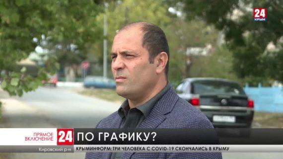 В Кировском районе решают проблему водоснабжения