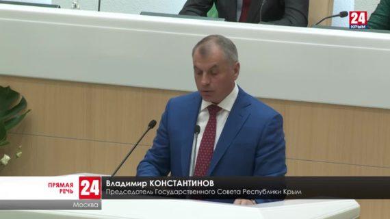 Выступление В.  Константинова на VII форуме регионов Беларуси и России