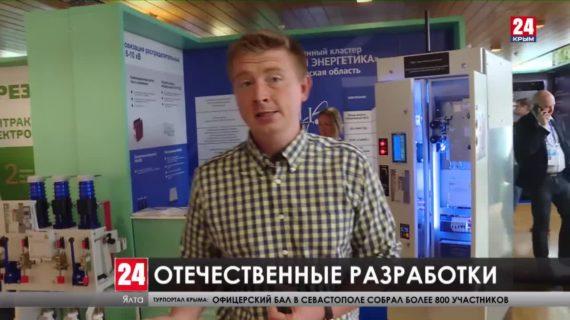 Форум «Микроэлектроника 2020» объединил производителей техники со всей страны