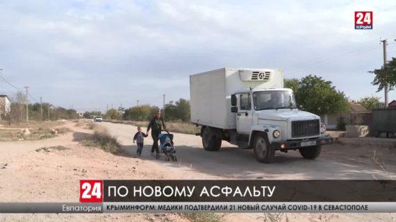 В Крыму идет масштабный ремонт дорог