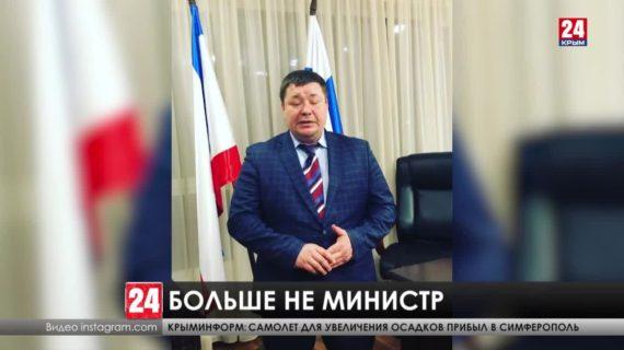 Игорь Чемоданов уволен с должности министра здравоохранения