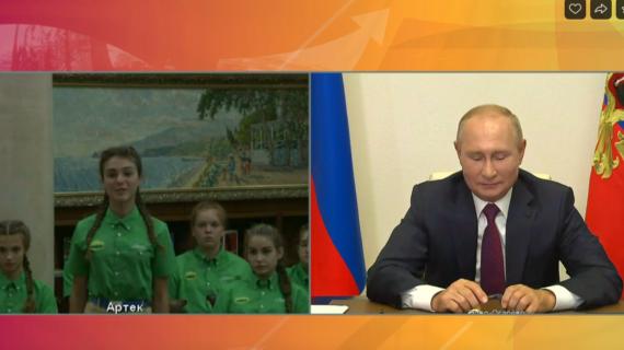 Школьница из Крыма рассказала Путину, как ей удалось найти могилы прадедов-участников ВОВ
